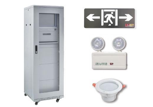 智能消防应急照明 疏散指示系统